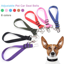 Pet Dogs Safety Seat Belt Vehicle Car Dog Seatbelt Harness Lead Clip Lever Adjustable Nylon Pets Puppy Leash Be