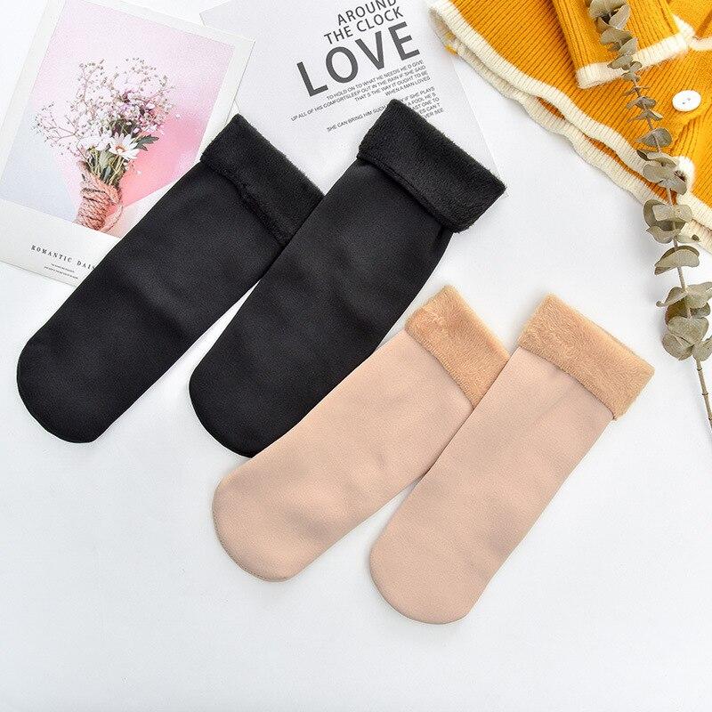 2 пары плюс бархатные теплые носки женские зимние носки простые белые черные цветные носки повседневные праздничные подарки аксессуары