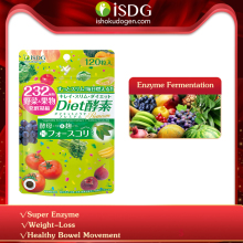 ISDG диета фермент потеря веса продукты для похудения Сжигание жира лучше пищеварение здоровое движение кишки. 120 штук