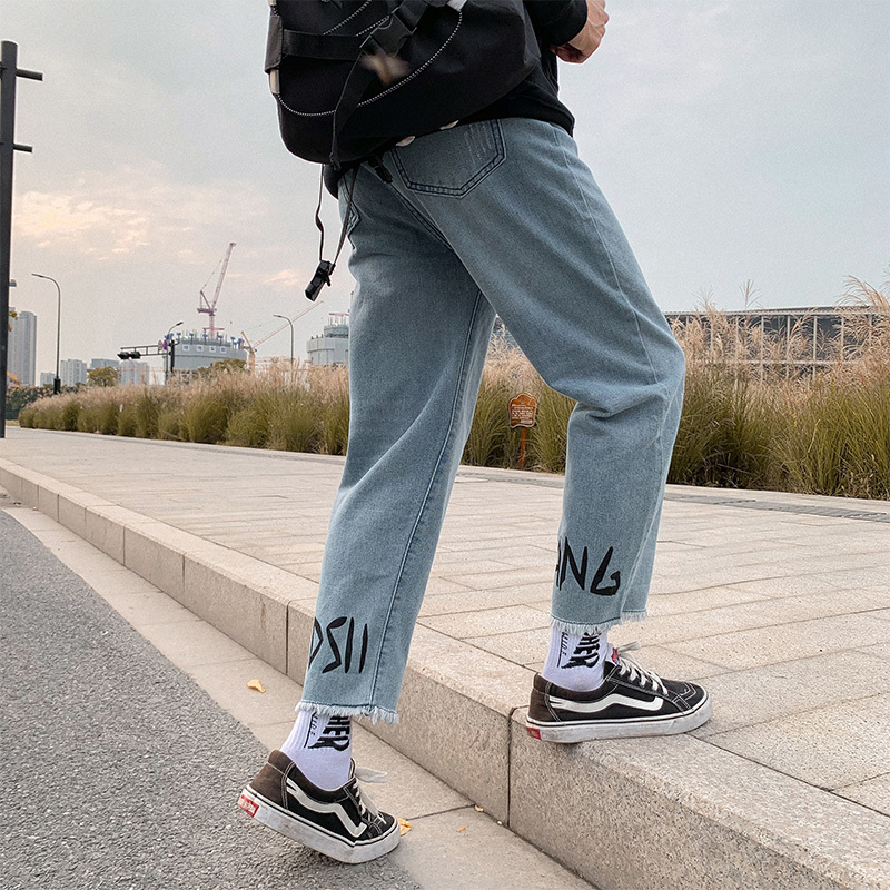 UYUK Spring/autumn Casual Jeans Homme Trend Print 9-cent Baggy Straight Men's Wide-leg Trousers Hip Hop Streetwear