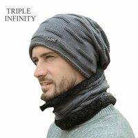 משולש אינפיניטי חדש גברים של חורף כובע צעיף עבה רך נוח חם בימס אופנה עמיד Windproof סרוג כובעים לגברים