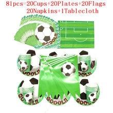 Welt Tasse Thema Fußball Fußball Grün Geburtstag Party Dekorationen Kinder Einweg Geschirr Set Servietten Tasse Platte Partei Liefert