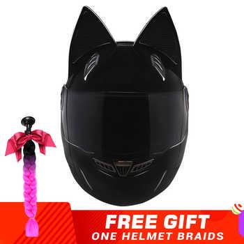 NITRINOS Motorcycle Helmet Women Personality Moto Capacete Black Helmet Full Face Moto Helmet Fashion Motorbike Helmet - DISCOUNT ITEM  49 OFF Automobiles & Motorcycles