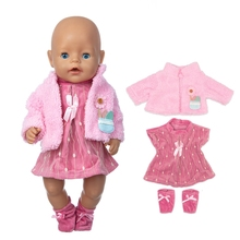 2021 New Born New Baby Fit 17 Inch 43cm Doll Clothes Doll Red Elephant Suit Clothes Accessories For Baby Birthday Gift
