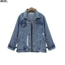 2019 Autumn Frayed Ripped Hole Jean Jacket Women's Plus Size  Jackets Fashionable washed jeans jacket plus size frayed pencil jeans