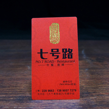 frosted PVC business card, customized color printing, waterproof