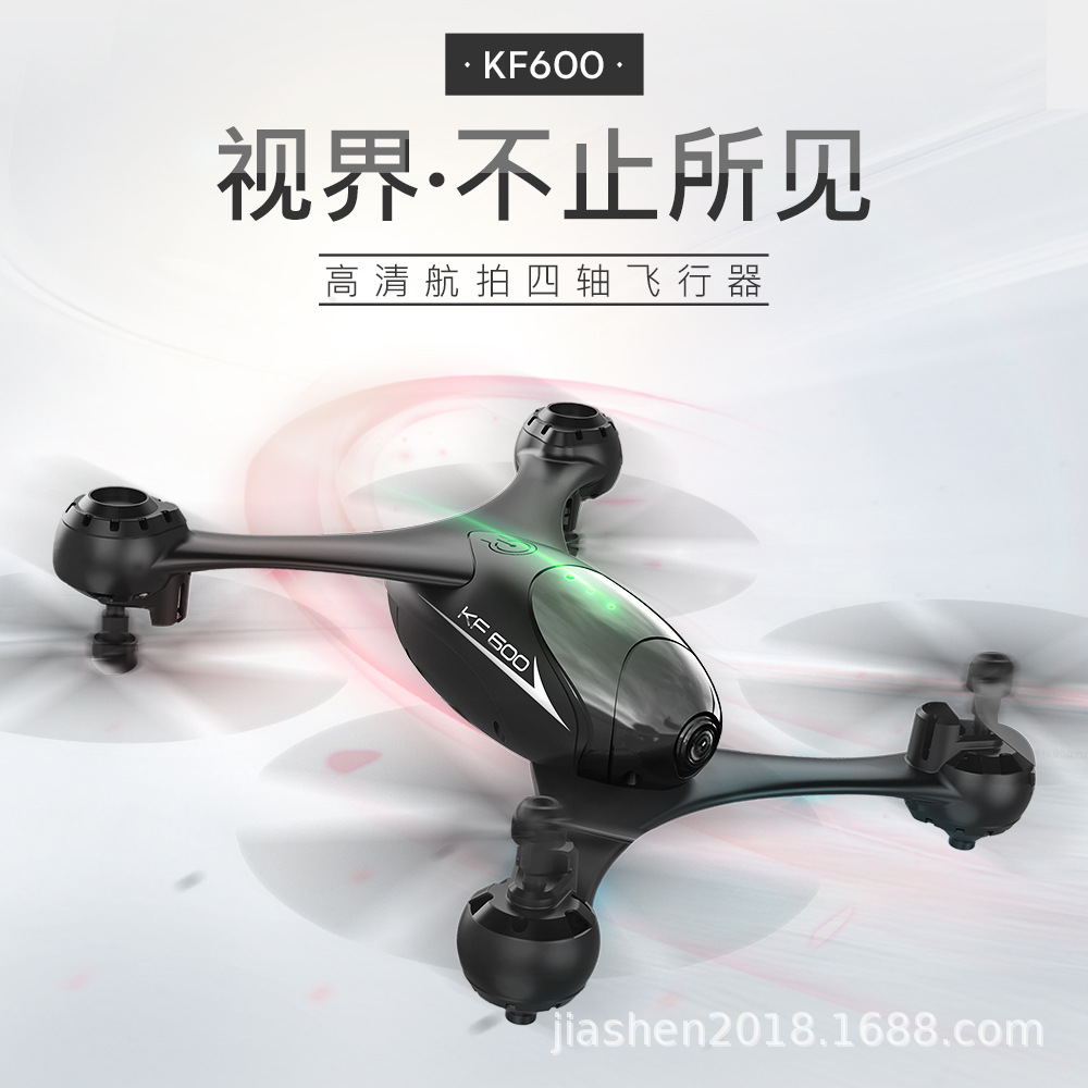 KF600 Double Camera Optical Flow 4K Aerial Photography M6 Unmanned Aerial Vehicle Gesture Identification Photo Shoot Set High Qu