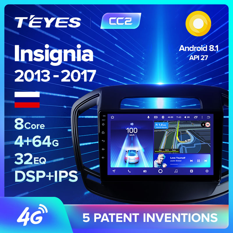 TEYES CC2 For Vauxhall For Opel Insignia 1 For Buick Regal 2013   2017 Car Radio Multimedia Video Player Navigation GPS Android|Car Multimedia Player|   - AliExpress
