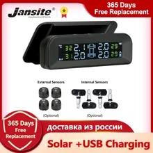 Jansite TPMS 자동차 타이어 압력 알람 모니터 시스템 유리에 부착 된 실시간 디스플레이 4 개의 센서가있는 무선 태양 광 tpms