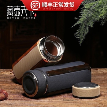 raw ore, men's business health, Yixing tea making office cup, raw ore, purple sand, inner liner, heat preservation cup