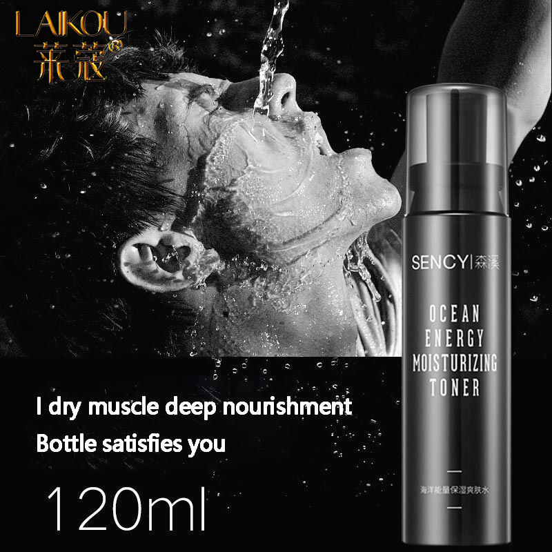 LAIKOU 120ML Face Tonic For Men Hydration Facial Tone Moisturizing Oil-control Shrink Pores Makeup Water Face Toner Skin Care image