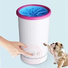Copo de limpeza lavar rapidamente carregamento usb baixo ruído cão gato pet pé arruela pata limpador 3.7v elétrico automático portátil 4w casa