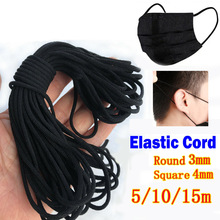 Ear-Hanging Cord Face-Mask Rubber-Band Round Mask-Rope Rope-Materials Sewing-Crafts Black
