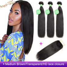 Angel Grace Hair Brazilian Straight Hair Bundles With Transparent/HD Lace Closure Remy Human Hair Weave 3 Bundles With Closure(China)