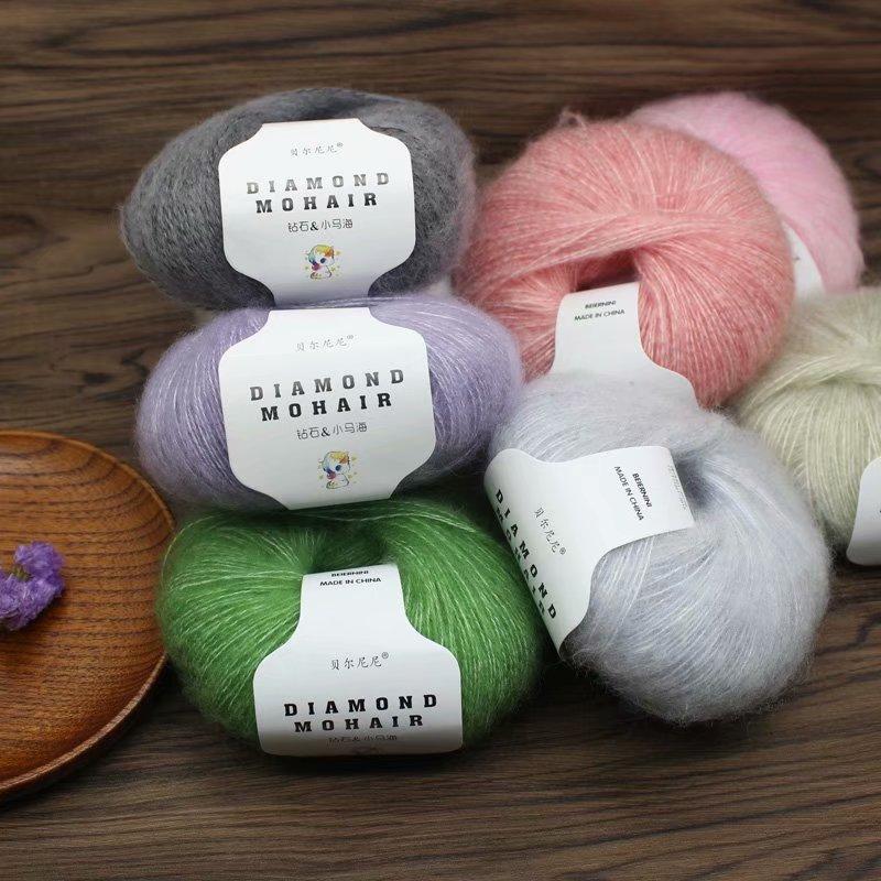25g Mohair Yarn Crochet Cheap Baby Wool Yarn For Knitting Sweater 166m 0.9mm Ilos Para Tejer Dedelgado