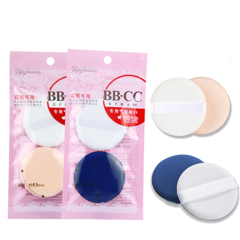 2Pcs/Set Face Sponge Powder Puff Soft Smooth Innocent Face Beauty Tools Liquid Foundation Cosmetics Air Cushion BB Makeup Sponge image