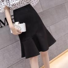 Fishtail Skirt Women