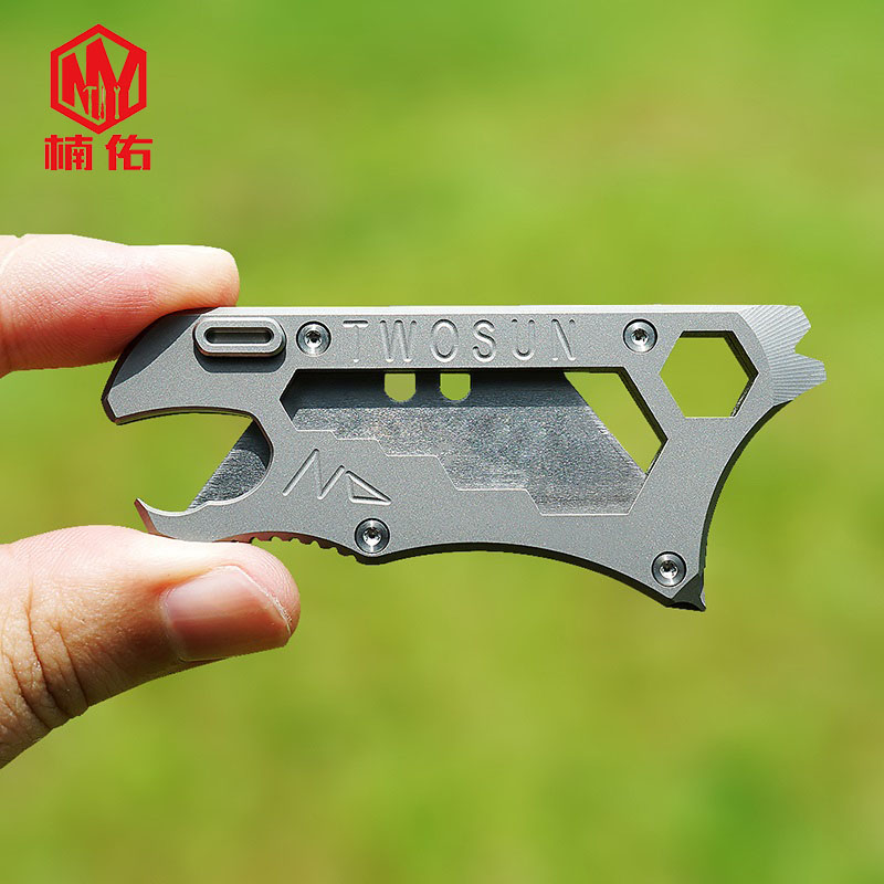 1PC Portable EDC Multifunction Tool Titanium Alloy Utility Knife Paper Cutter Unboxing Knife Crowbar Bottle Opener