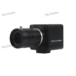 USB Camera 1200W Pixel HD Camera Post Station Outbound Instrument Express Surface Single Scan Text Recognition