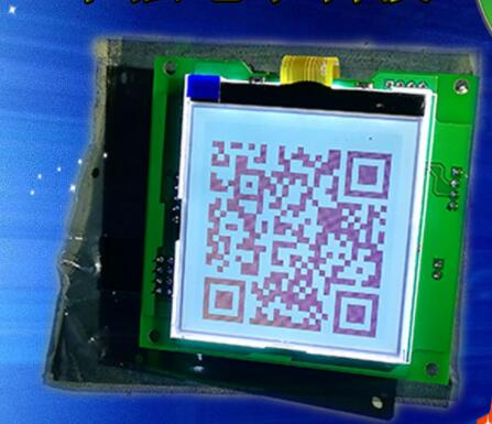 SCM Serial Port QR Code Generation Small Board Wifi Connection Board