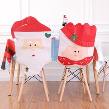 Christmas home decoration flannelette Santa Claus grandma chair set New Year supplies gifts