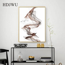 New Chinese Canvas Painting Wall Picture Simple Ink Decoration Printing Poster for Living Room  DJ458
