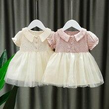 Kids Baby Girls Dress Princess Dresses C