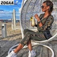 Женский спортивный костюм ZOGAA, повседневный осенний костюм с блестками, верхняя одежда на молнии, комплект из 2 предметов, топ и штаны, сексуальный тренировочный костюм