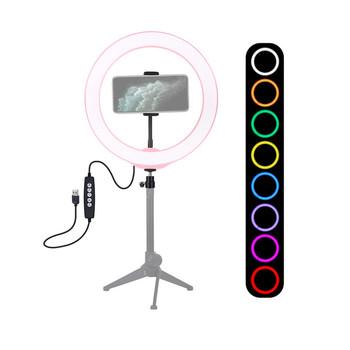 10 2 Cal 26cm USB RGBW ściemniania lampa pierścieniowa led fotografia wypełnić światło Youtube Vlogging fotografia wideo światła i zacisk telefonu tanie i dobre opinie PULUZ PU433B PU433F with RGB