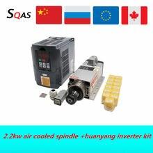 CNC spindle motor kit 2200W 2.2kw air cooling spindle motor +huanyang inverter/VFD+13pcs ER20 collets for cnc modul kit