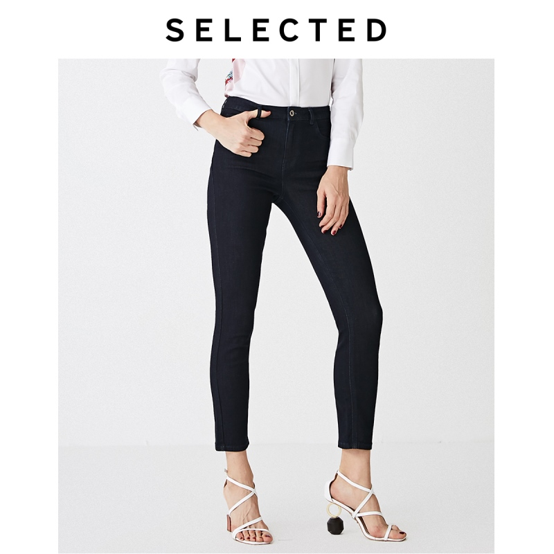 SELECTED Women Cotton Tight Denim Pants Casual Washed Skinny Jeans S|419332509