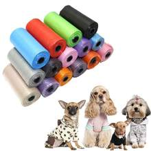 15 pces/rolo saco de cocô do cão gato sacos de lixo sacos de limpeza sacos de resíduos do cão de estimação