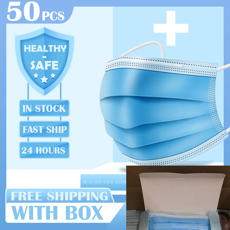 50PCS/Lot Face Masks With Box Packing