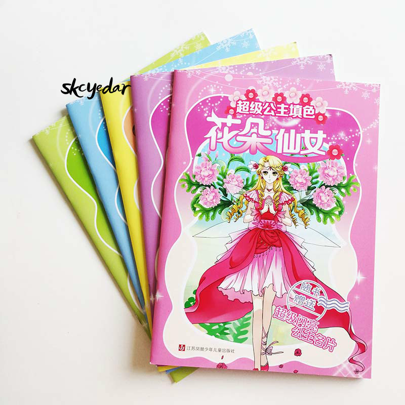 5Pcs/set Super Princess Coloring Books For Girls Kids/Children's Colouring Book  DIY Children's Art Books