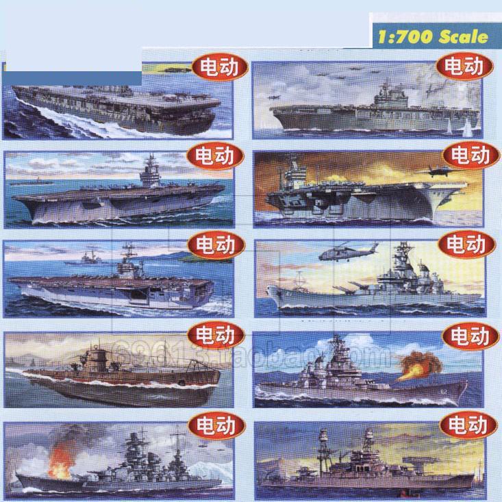 30CM Trumpeter Assemble Model Set Bisimai Aircraft Carrier Yamato Battleship Submarine Assembly Military Ship Model Kids Toys