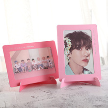 Bangtan7 Map Of The Soul Pink Photo Frame + Cards (11 Models)