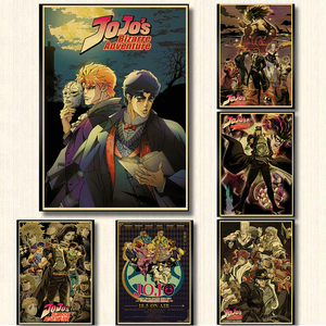 Anime JoJo's Bizarre Adventure JOJO Poster Action Anime retro Poster Painting Wall Art for Living Room /Bar /Cafe room Decor