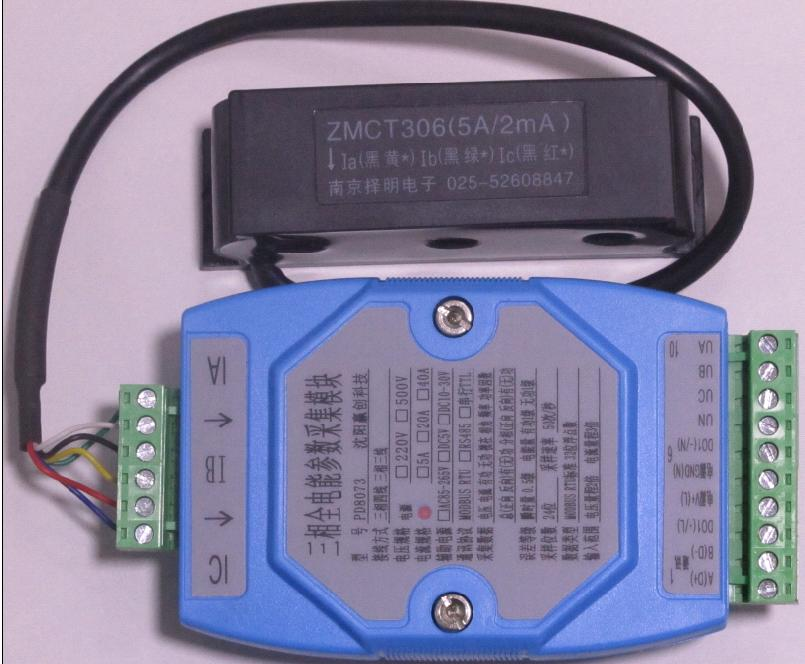 Three-phase Power Collection Module, Three-phase Electric Parameter Acquisition Module