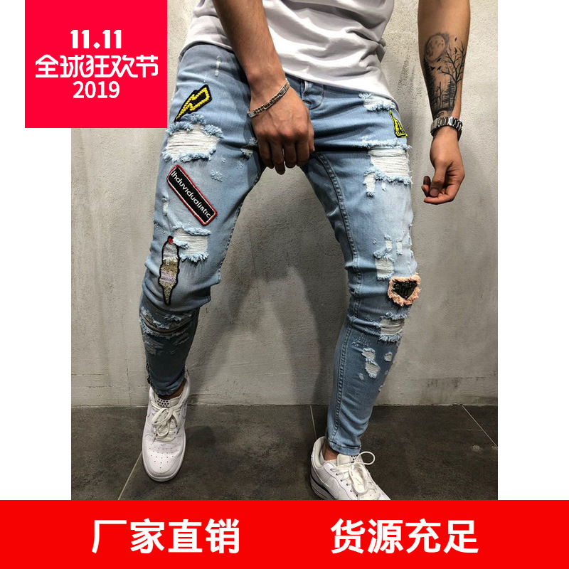 2019 New Style Men's Embroidery Applique Icon Leggings Sleek Washing With Holes Casual Jeans