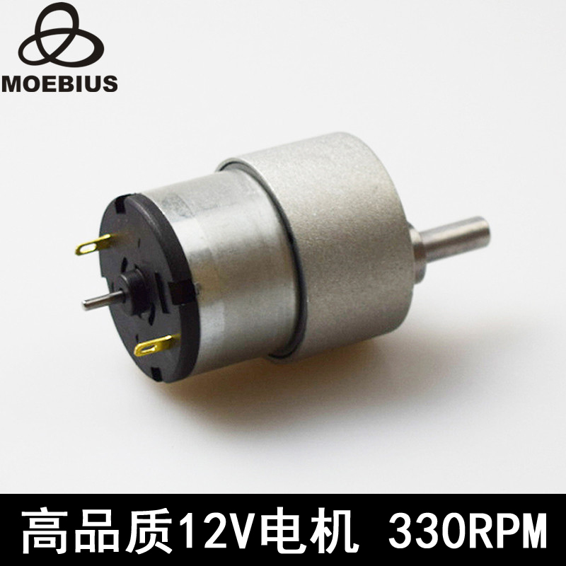 12V 37GB-520 DC Geared Motor Metal Gear Speed Motor Car Kit High Torque Forward and Reverse