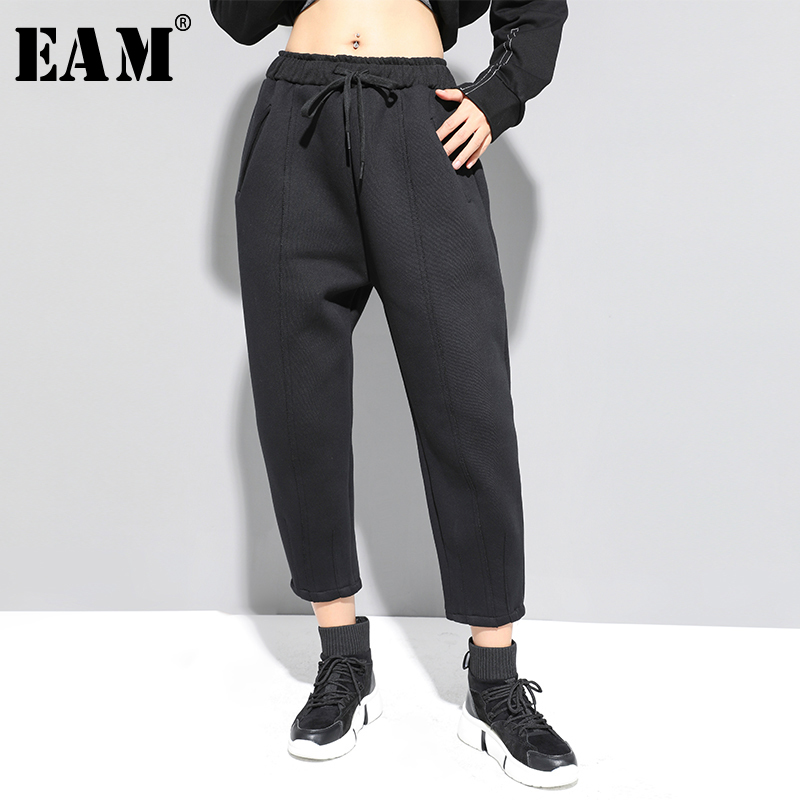 [EAM] High Elastic Waist Black Leisure Long Harem Trousers New Loose Fit Pants Women Fashion Tide Spring Autumn 2020 1N795