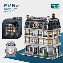 Compatible with 10840 Sanctum Sanctorum Doctor Stranges Bricks Model Building Blocks Marveling Avengersed Infinity War Kids Toys