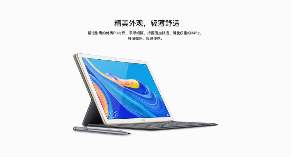 HUAWEI MediaPad M6 Fall 10,8 zoll Offizielle 100% Original Huawei M6 Tastatur Leder Stand Flip Abdeckung Mit Kostenloser Multi Sprache aufkleber - 4