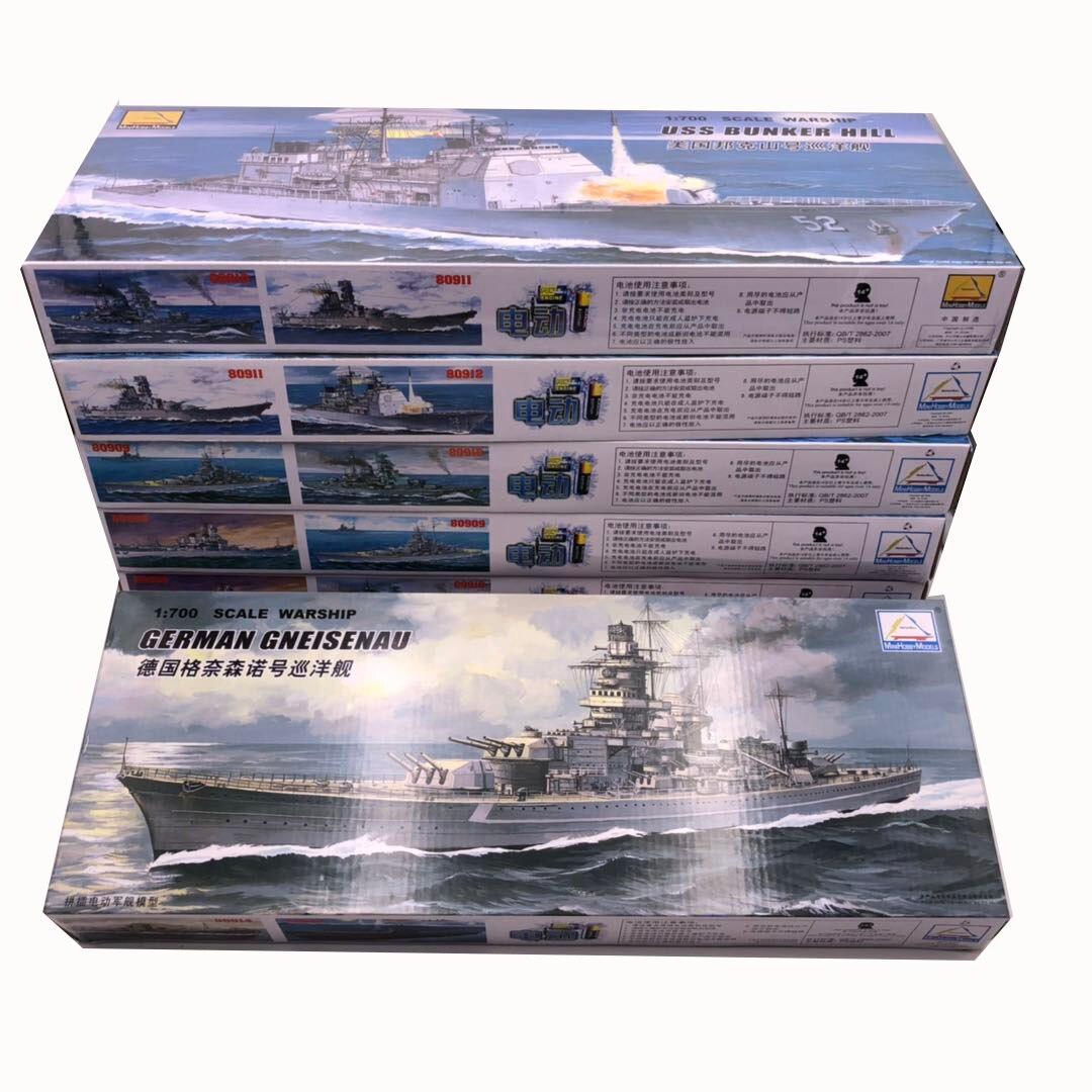 Bisimai Aircraft Carrier Yamato Battleship Submarine Assembly Military Ship Model