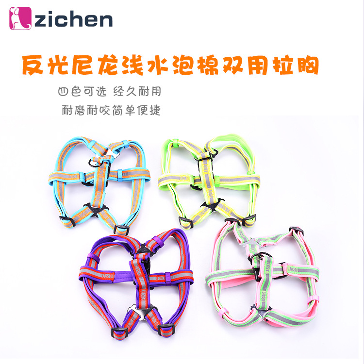 And Quantity Soft Cotton Neck Ring Dog Pet Collar Multi-color Selectable