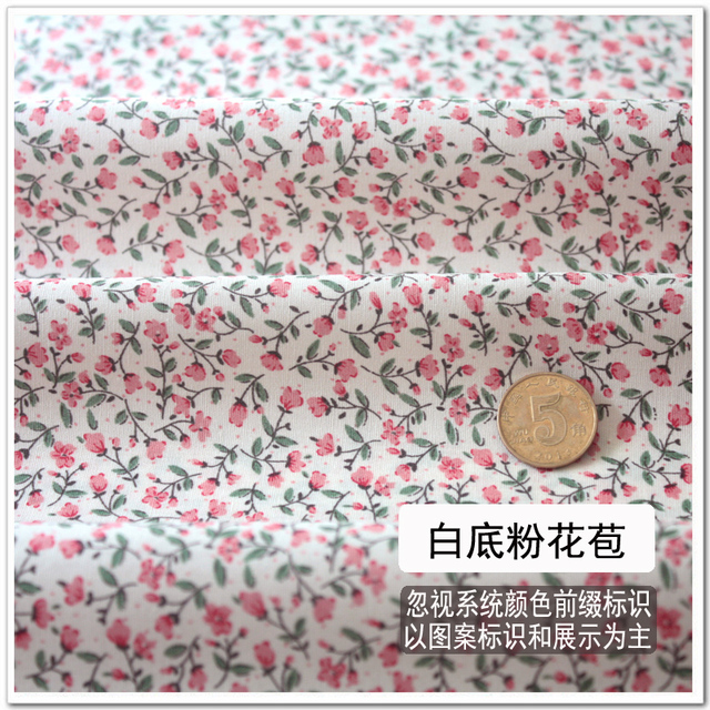 148x50 см свежая мягкая маленькая цветочная хлопчатобумажная фотография