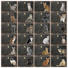 [ Kelly66 ] Pets Every Day Is Better With A Cat  Metal Sign Tin Poster Home Decor Bar Wall Art Painting 20*30 CM Size Dy100