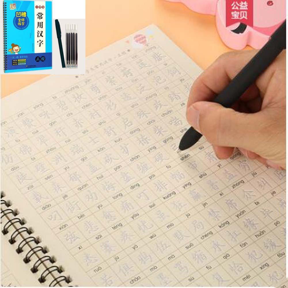 1 Pc/Pack Reusable Grooved Calligraphy Copybook With Pen For Learning To Writing Chinese 2000 Simplified Characters