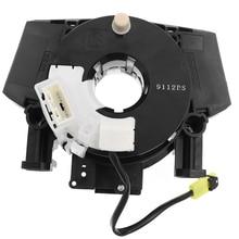 25567-EB301 25567-ET225 25567-EV06E кабель подходит для Nissan Livina 350Z Tiida Navara D40 Pathfinder R51 25567-JE00E 25567EB06A