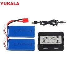 Lipo batterie 7.4/chargeur, 2000 V 7.4 mAh, pour quadrirotor X8C X8W X8G, 2000 V 903475 mAh
